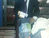 ضبط 500 علبة دواء وأمصال لعلاج الماشية بحوزة مصرية وأردنية بمطار القاهرة
