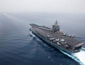 أمريكا تسحب حاملة الطائرات من الخليج بسبب تخفيضات أوباما للميزانية