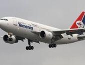 إقلاع طائرة الخطوط اليمنية بعد تأخرها 4 ساعات للحصول على تصريح العبور