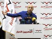 """""""المصريين الأحرار"""": سنعمل كحزب سياسى جاد داخل البرلمان من أجل دعم الدولة"""