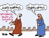 رايحة فين يافاطمة؟ رايحة افضح الإخوان.. فى كاريكاتير اليوم السابع