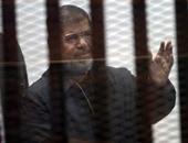 تقارير سرية للأمن الوطنى ضمن أحراز محاكمة مرسى بتهمة التخابر