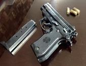 الداخلية تناشد المواطنين سرعة تجديد تراخيص أسلحتهم