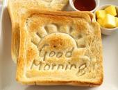 5 طقوس تجعلك تستيقظ أكثر سعادة صباحًا