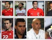 """الـ10 المُتهمون بإثارة الفتنة فى الملاعب المصرية.. """"سوبر"""" أبو تريكة.. """"قرن"""" باسم مرسى.. """"جزمة"""" شيكا.. """"سيرك"""" ميدو.. """"صُباع"""" بركات.. """"يهود"""" غالى.. أبرز النماذج المثيرة للجدل"""