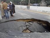 """حى مصر القديمة: كسر ماسورة مياه وراء الهبوط الأرضى بـ""""فم الخليج"""""""