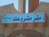 إقراض 260 مشروعاً جديداً صغيراً ومتناهى الصغر فى 11 محافظة