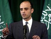 السعودية ترحب بكشف أمريكا عن صفحات سرية من تقرير أحداث 11 سبتمبر