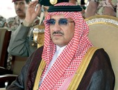 رويترز: هيومان رايتس ووتش تطالب السعودية بتوضيح وضع ولى العهد السابق