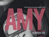 """بالفيديو.. التريلر الأول لفيلم وثائقى عن الراحلة """"إيمى واينهاوس"""""""