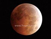 جمعية فلكية: خسوف القمر غدًا هو الأول منذ يونيو 2011 ويستمر ساعة و 43 دقيقة