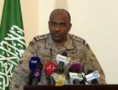 عسيرى: قوات التحالف لم تبلغ بوجود مفاوضات سلام بين حكومة اليمن والحوثيين