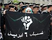 """بيان لـ""""6 إبريل"""" ينفى علاقة الحركة بالمفوضية المصرية للحقوق والحريات"""