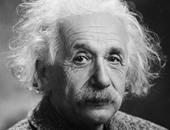 شاهد.. أينشتاين وابنته صورة عمرها 80 عامًا