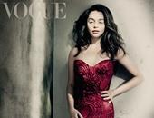 بالصور.. إميليا كلارك تتصدر غلاف مجلة Vogue