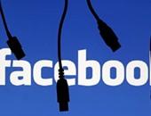 فيس بوك يجمع بيانات عن مستخدمى أندرويد غير المسجلين على الشبكة