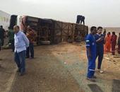 الإسعاف :36 مصابا فى حادث إنقلاب أتوبيس بطريق غارب الزعفرانه
