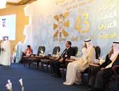 أمين مساعد الجامعة العربية يطالب أصحاب الأعمال بالاستثمار فى أوطانهم