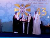 بالصور.. مؤتمر العمل العربى يكرم 22 من رواد العمل العرب بدورته الـ43