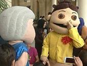 """قارئ يشارك صحافة المواطن بصور احتفال اليوم العالمى لمرضى """"الهيموفيليا"""""""