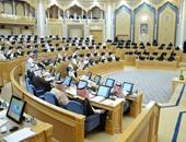 السعودية تسعى لتجريم التحرش الجنسى قبل رفع الحظر عن قيادة النساء للسيارات