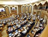 مجلس الشورى السعودى يرفض النظر فى اقتراح حول السماح للنساء بقيادة السيارات