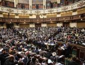 """""""الإصلاح والتنمية"""": حزب الوفد الأقرب إلينا للانضمام لائتلاف تحت قبة البرلمان"""