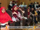 بالصور.. جامعة الفيوم تنظم مبادرة لاستغلال طاقة الشباب فى الحياة والمجتمع