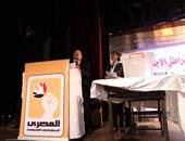 """أعضاء المصرى الديمقراطى يتوافدون على """"الهوسابير"""" لاختيار رئيس جديد للحزب"""