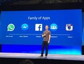 """فيس بوك ينفق 130 مليون دولار لإنشاء """"محكمة عليا"""" تقضى على صلاحيات زوكربيرج"""