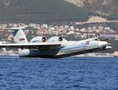 أكبر طائرة برمائية صينية تدخل مرحلة اختبار جديدة على المياه