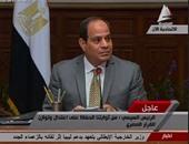 السيسى: البرلمان سيناقش اتفاقية تعيين الحدود ومن حقه أن يمررها أو يرفضها