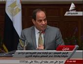 """السيسي: النقابات لها دور هام و""""بلاش نشتغل ببعد سياسى"""""""