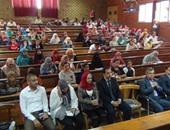 """غدًا.. أولى اجتماعات """"من أجل مصر"""" لمناقشة خطة عمل الجمعية"""