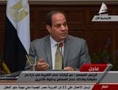 السيسي: العلاقات الخارجية المصرية تسير بشكل جيد