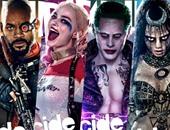 """بالفيديو.. """"Warner Bros"""" تطرح التريلر الثانى لفيلم الأكشن والإثارة """"Suicide Squad"""""""