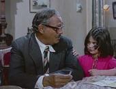 """من السبع بنات للحفيد .. أفلام جسدت هم """"أبو العيال"""" فى السينما"""