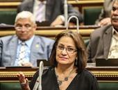 """ننشر تقرير """"تشريعية البرلمان"""" عن مشروع قانون الحكومة بتغليظ عقوبات ختان الإناث"""