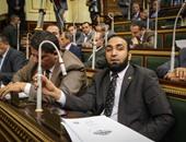 """""""صحة البرلمان"""": ملف الدواء أولوية.. ونوازن بين الدورين التشريعى والرقابى"""