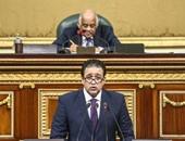 """علاء عابد: المصريين الأحرار يوافق على """"الخدمة المدنية"""" وسيراقب تفعيله"""
