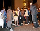 """بالصور.. زلزال جديد بقوة 6,4 درجات بمقياس """"ريختر"""" يهز جنوب غرب اليابان"""
