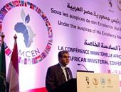 البيئة: يجب ترشيد الموارد الطبيعية بإفريقيا لتمويل التنمية المستدامة 2030