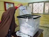 17 مايو.. الحكم فى الطعن على نتيجة انتخابات البرلمان بدائرة إطسا بالفيوم