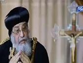 البابا تواضروس يوجه خمس نصائح لزوجات الكهنة ويحذر هن من الغيرة