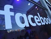 مصلحة الضرائب الأمريكية تطالب فيس بوك بـ5 مليارات دولار.. والشركة ترفض