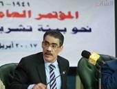 ضياء رشوان: ترك عناصر الإخوان لسلاحها شرط المصالحة مع الدولة