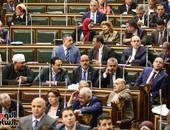 """نائب برلمانى: أوافق على اتفاقية تعيين الحدود لثقتى فى """"السيسى"""""""