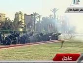 بالفيديو..المدفعية تطلق 21 طلقة ترحيبا بالرئيس الفرنسى فرانسوا هولاند بقصر القبة