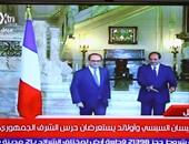 قنصل مصر بباريس: الجالية المصرية فى فرنسا ترحب بزيارة هولاند إلى القاهرة