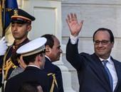 هولاند: نريد تعزيز علاقاتنا الاقتصادية مع مصر عبر الشركات الفرنسية